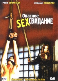 Смотреть Опасное секс свидание онлайн на Кинопод бесплатно