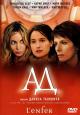 Смотреть фильм Ад онлайн на Кинопод бесплатно