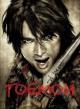Смотреть фильм Гоемон онлайн на Кинопод бесплатно