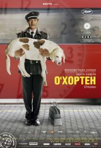 Смотреть О' Хортен онлайн на Кинопод бесплатно
