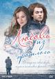 Смотреть фильм Любовь из прошлого онлайн на Кинопод бесплатно