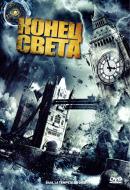 Смотреть фильм Конец света онлайн на Кинопод бесплатно