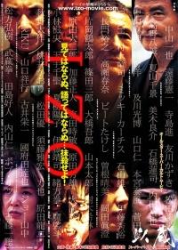 Смотреть Изо онлайн на Кинопод бесплатно