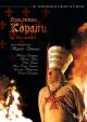 Смотреть фильм Проклятые короли онлайн на Кинопод бесплатно
