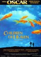 Смотреть фильм Дети небес онлайн на Кинопод бесплатно