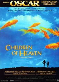 Смотреть Дети небес онлайн на KinoPod.ru бесплатно