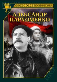 Смотреть Александр Пархоменко онлайн на Кинопод бесплатно