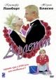 Смотреть фильм Арлетт онлайн на Кинопод бесплатно