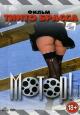 Смотреть фильм Мотор! онлайн на Кинопод бесплатно
