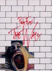 Смотреть Стена онлайн на Кинопод бесплатно