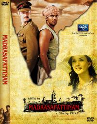 Смотреть Мадрасапаттинам онлайн на Кинопод бесплатно