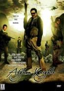 Смотреть фильм Афганские рыцари онлайн на Кинопод бесплатно