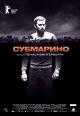 Смотреть фильм Субмарино онлайн на Кинопод бесплатно