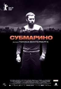 Смотреть Субмарино онлайн на Кинопод бесплатно