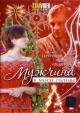 Смотреть фильм Мужчина в моей голове онлайн на KinoPod.ru бесплатно