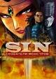 Смотреть фильм SIN: Создатели монстров онлайн на Кинопод бесплатно