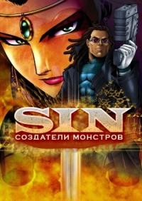 Смотреть SIN: Создатели монстров онлайн на Кинопод бесплатно