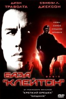 Смотреть фильм База «Клейтон» онлайн на KinoPod.ru бесплатно