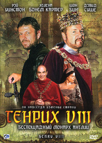 Смотреть Генрих VIII онлайн на Кинопод бесплатно