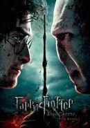 Смотреть фильм Гарри Поттер и Дары Смерти: Часть II онлайн на KinoPod.ru платно
