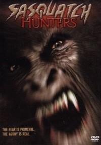 Смотреть Охотники за Йети онлайн на Кинопод бесплатно