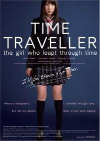Смотреть Девочка, покорившая время онлайн на Кинопод бесплатно