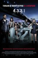 Смотреть фильм 4.3.2.1 онлайн на Кинопод бесплатно