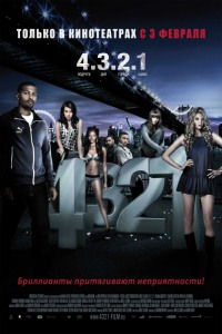 Смотреть 4.3.2.1 онлайн на Кинопод бесплатно
