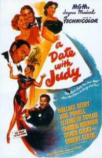Смотреть Свидание с Джуди онлайн на Кинопод бесплатно
