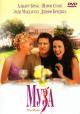 Смотреть фильм Муза онлайн на Кинопод бесплатно