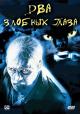 Смотреть фильм Два злобных глаза онлайн на Кинопод бесплатно