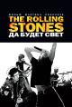 Смотреть фильм The Rolling Stones: Да будет свет онлайн на Кинопод бесплатно
