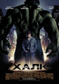 Смотреть Невероятный Халк онлайн на Кинопод бесплатно