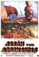 Смотреть фильм Язон и аргонавты онлайн на KinoPod.ru бесплатно