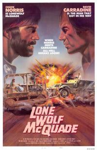 Смотреть Одинокий волк МакКуэйд онлайн на Кинопод бесплатно