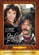 Смотреть фильм Дон Сезар де Базан онлайн на Кинопод бесплатно