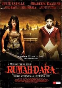Смотреть Дара онлайн на Кинопод бесплатно