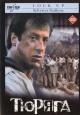Смотреть фильм Тюряга онлайн на Кинопод бесплатно