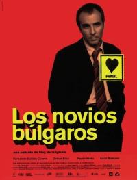 Смотреть Болгарские любовники онлайн на Кинопод бесплатно