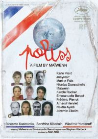 Смотреть Полисс онлайн на Кинопод бесплатно