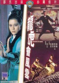 Смотреть Герои эпохи Сун онлайн на Кинопод бесплатно