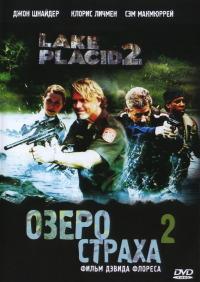 Смотреть Озеро страха 2 онлайн на Кинопод бесплатно
