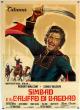 Смотреть фильм Синдбад и калиф Багдада онлайн на Кинопод бесплатно