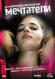 Смотреть фильм Мечтатели онлайн на KinoPod.ru бесплатно