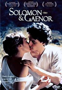Смотреть Соломон и Гейнор онлайн на Кинопод бесплатно