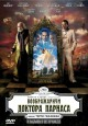 Смотреть фильм Воображариум доктора Парнаса онлайн на Кинопод бесплатно