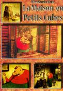 Смотреть фильм Дом из маленьких кубиков онлайн на Кинопод бесплатно