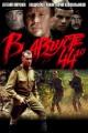 Смотреть фильм В августе 44-го онлайн на Кинопод бесплатно