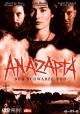 Смотреть фильм Аназапта онлайн на Кинопод бесплатно