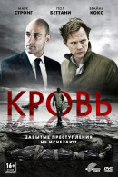 Смотреть фильм Кровь онлайн на Кинопод бесплатно
